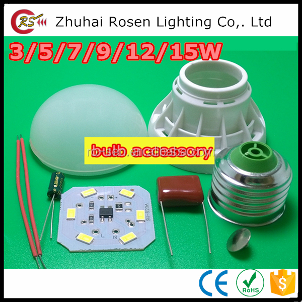 e14 led frosted dimmable 3w 5w 7w 9w 12w 15w E27 B22 led bulb light accessories SKD parts plastic aluminum housing driver PCB