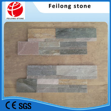 natural textured stone wall decoration/stone panel
