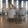 2000L Turnkey Beer Brewing Equipment Brewhouse