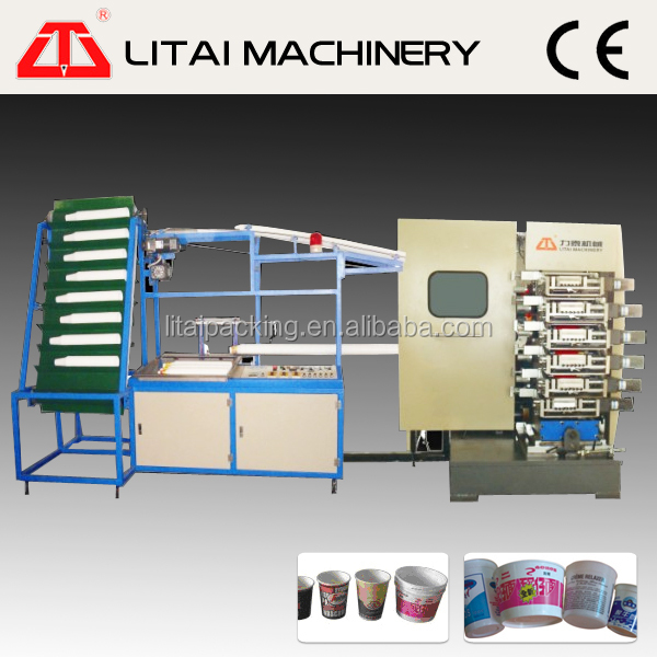High Quality Good Price Cup Printer 4 color printing machine