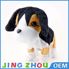 Singing dog musical plush toy lifelike singing plush dog toy