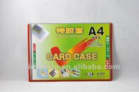 A4 colorful special hard PVC card case/document protector