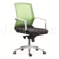 China ergonomic mesh office furniture for tall people,executive office chair