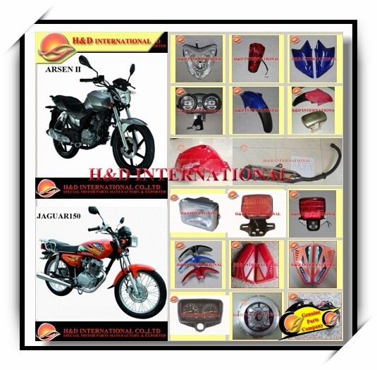 HD8001 Cheap Lifan Motorcycle Parts With High Quality