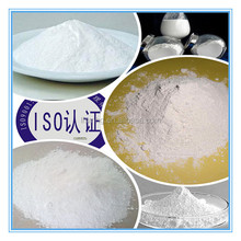 Enamel grade dioxide/TiO2 for enamel use