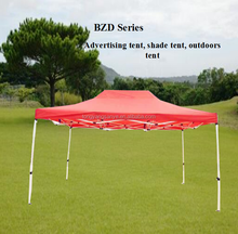 High Quality Beach And Outdoors Roof Folding Shade Canopy Tent
