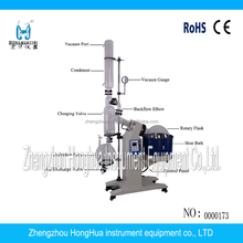 Hot selling Large Scale Explosion Proof 10L - 50L Rotary Evaporator