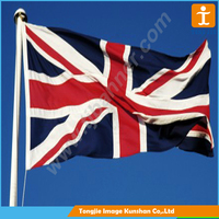 2015 New Arrival Outdoor Promotion Flag Of England To Print