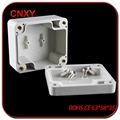 Small size cheap price plain junction box waterproof box