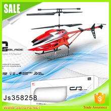 wholesale alloy series rc helicopter