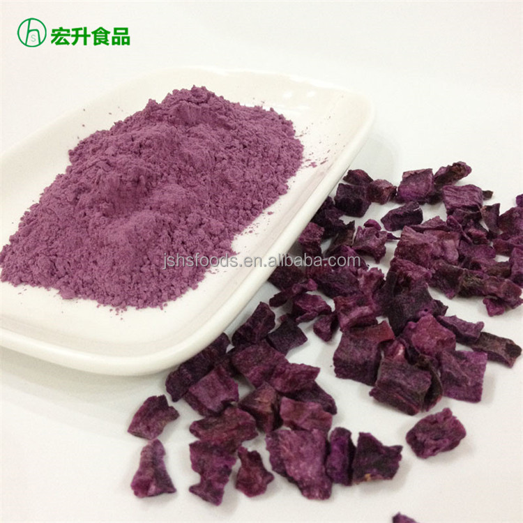 Air Dehydrated Purple Sweet Potato Powder Supplier