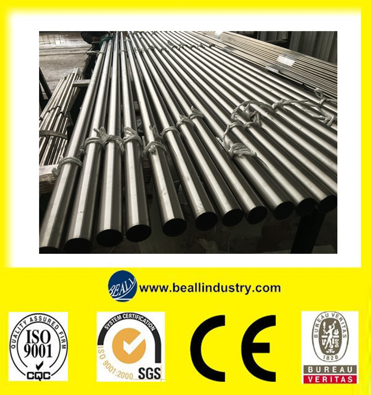 hot sell DIN1.4301/1.4401/ 316 321 904L stainless steel solid price per kg