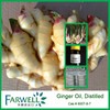 /product-detail/farwell-100-natural-distilled-ginger-oil-60093360504.html