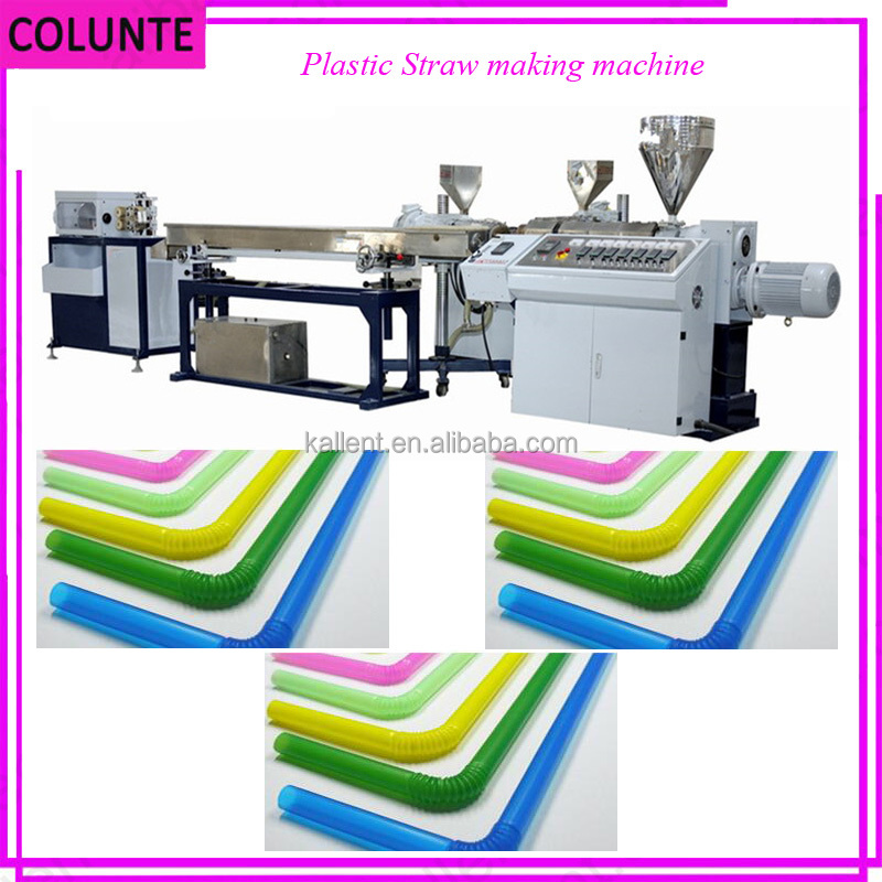 Colunte PE PP plastic drink straw extrusion machinery unit/ball pen refill tube machine
