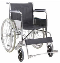 Bossay Medical Product BS-7001 Hospital Used Folding Manual Wheelchair