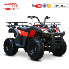 SP150-5 Shipao cheap 150cc Rental business utility atv for sale