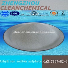 Large China supplier textile raw chemical sodium sulphate anhydrous