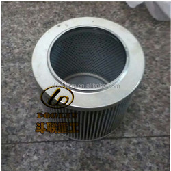 XGMA Excavator XG825 Hydraulic oil suction filter 21C0078