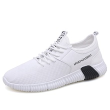 Spring Summer Breathable Mesh Rubber Running Sneakers Athlete Mens Sport Shoes