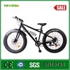 TOP/OEM brand HOT stealth bomber electric bike with bafang 8fun motor