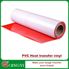 Made in China PVC Heat Transfer Print Film and Thermo Transfer Vinyl