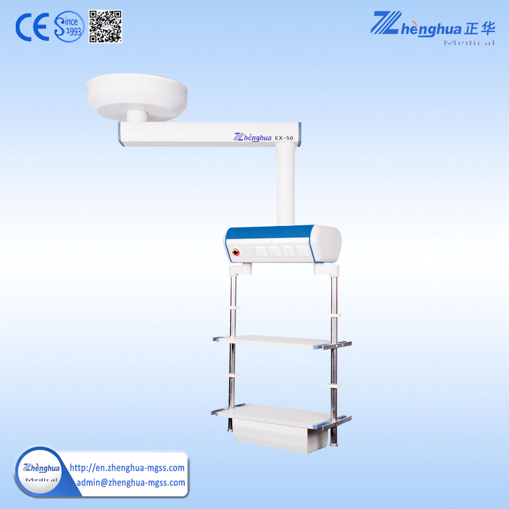 New product 2016 medical pendant unit of China National Standard
