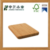 Eco-friendly strong compact solid bamboo wood cutting boards