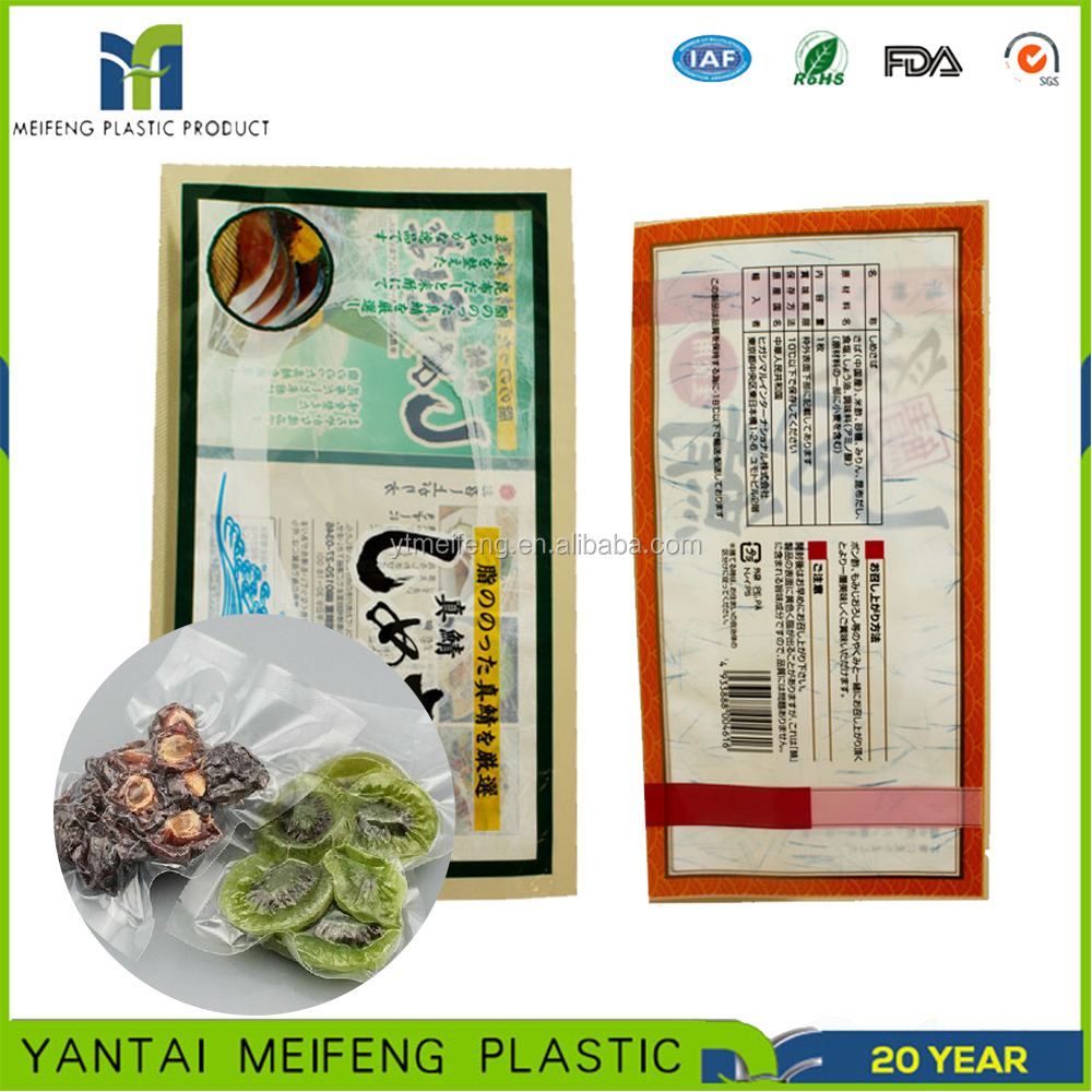 hot sale manufacturer wholesale custom food plastic bag food pouch vacuum food packaging bag