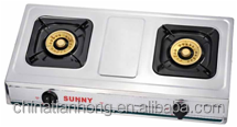 2016 Butterfly Gas Stove Burner Liners Brands