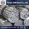 /product-detail/mild-steel-flat-bar-prices-flat-steel-bar-stock-flat-bar-metal-60213447061.html
