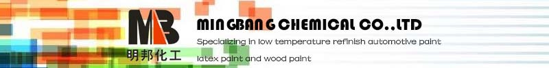 High qulaity wood pu coating paint