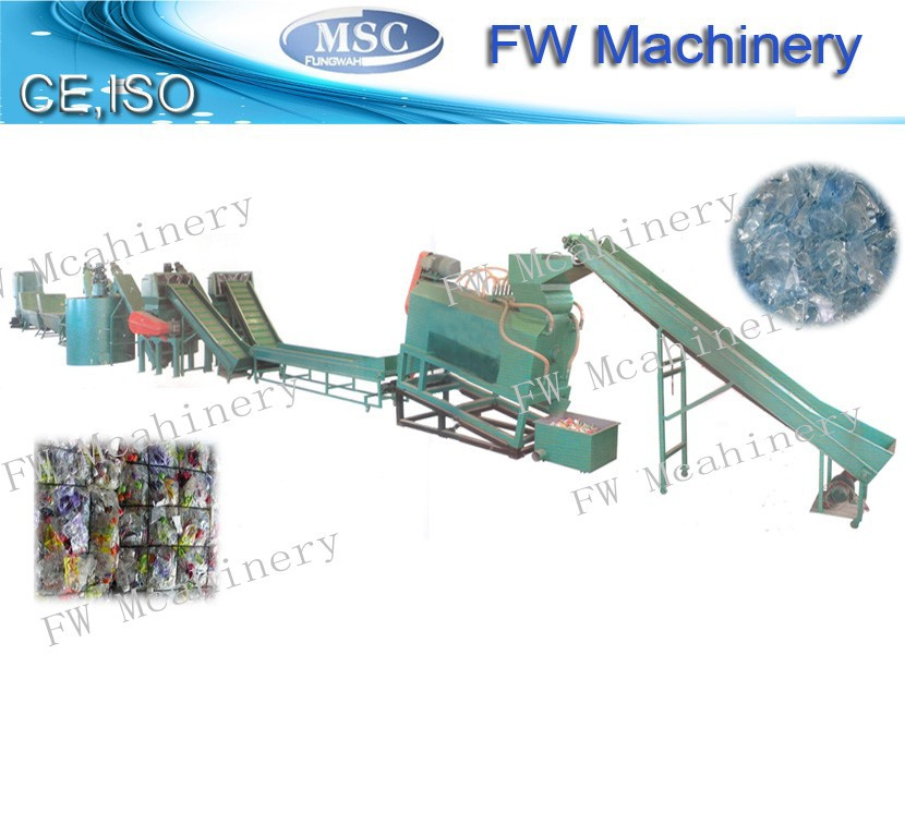 pet bottle washing line/waste plastic film recycling machine/pet bottle crushing washing drying recycling line