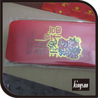 hot gold cover red envelope