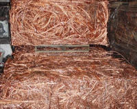 Copper Wire Scrap 99.99% for sale big deal better price for sale