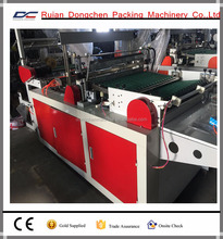 High Speed cloth packing side sealing and cutting bag making machine