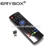 Wireless Air mouse/Wireless Keyboard for set top box