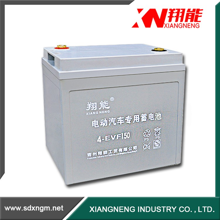 Factory made 8v 150 ah storage rechargeable battery