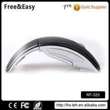 Hot Sale 2.4g 3D wireless optical folding mouse