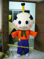 Japanese boy mascot costume
