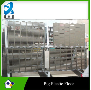 Plastic pig system for farrowing crate