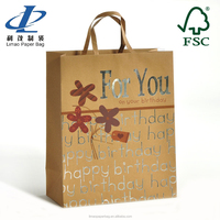 Recycled Flat Handle Brown Krafts Paper Bags Custom, Christmas Paper Gift Bags, Kraft Paper Shopping Bag
