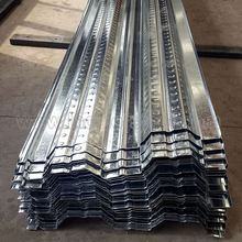 Good quality New Building pressed galvanized profiled floor decking metal construction floor support plate from shandong boxing