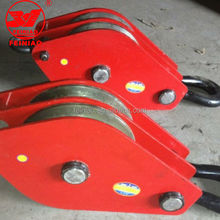 Double Wheel Lifting Snatch Block Pulley