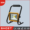 CET-105/C 50W LED Flood light Security Spotlight SMD Lamp With Frame 4500 Lumens China Manufacturer