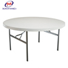 /product-detail/brand-new-banquet-round-folding-tables-with-high-quality-60085913068.html