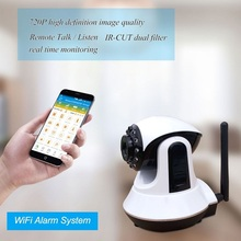 2017 hot new products wifi smart home security alarm system mobile phone remote control with night vision motion sensor