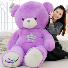 Big Size Teddy Bear Stuffed Soft Lavender Bear