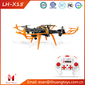 safety design 2.4G 4CH drones hot new product 2017 with LED light