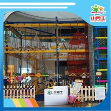 playground exercise elastic rope, rope nets playground, little children teeny baby ropes course