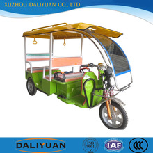 rickshaw price 48v dc motor auto rickshaw for electric tricycle